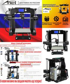 [Visit to Buy] Anet 3D printer kit New prusa i3 reprap Anet A6/SD card PLA plastic as gifts/Anet express shipping from Moscow werehouse #Advertisement