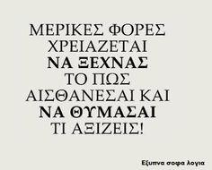 Google+ Live Laugh Love, Greek Quotes, Wisdom, Good Things, Let It Be, Feelings, Sayings, Google, Lyrics