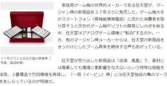 原点に戻る?花札のブレイクを期待したい  (via http://headlines.yahoo.co.jp/hl?a=20131206-00000500-san-bus_all )