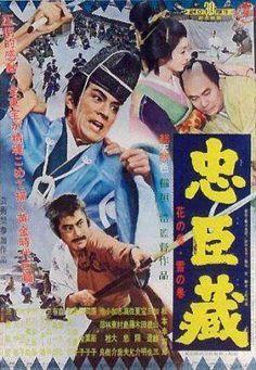 47 Ronin de Hiroshi Inagaki . En el Japón feudal del siglo XVIII, un joven noble intentará combatir la corrupción oficial que se abate sobre los Shogun. Asano ha decidido combatir a Kira, un viejo señor feudal, que ha logrado su posición mediante actos injustos y corruptos.