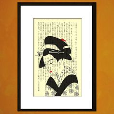Old Japanese Book Print Geisha Poster - Japanese Art Print Geisha Prints Japanese Wall Art Gift Idea Oriental Decor BUY 1=1 FREE