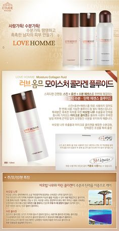 Etude House Korea Jakarta: Etude House Love Homme Moisture Collagen Fluid 120...
