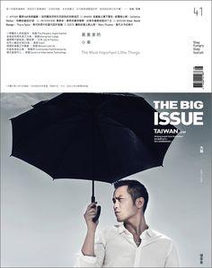 THE BIG ISSUE 大誌雜誌 8月號 第 41 期出刊@Matty Chuah Big Issue