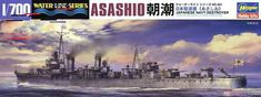 [Close] IJN Destroyer Asashio (Plastic model) Package1 Hobby Kits, Plastic Models, Box Art, Scale Models, Japanese, Sport, Deporte, Japanese Language, Sports