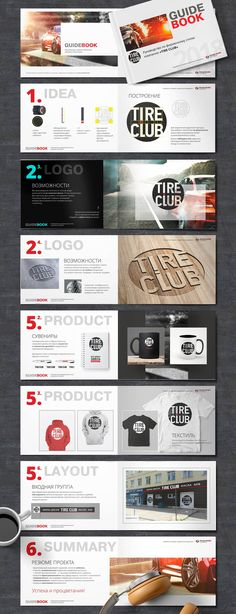 A logo and brand identity for tires outlets TIRECLUB. It provides highquality tires, spare parts for cars and also service cars.  #brandbook #logo #logotype #outlet #shop #design #brandbook #tyre #tire #products #cars #car #speed #graphicdesign #identity #zurashvili