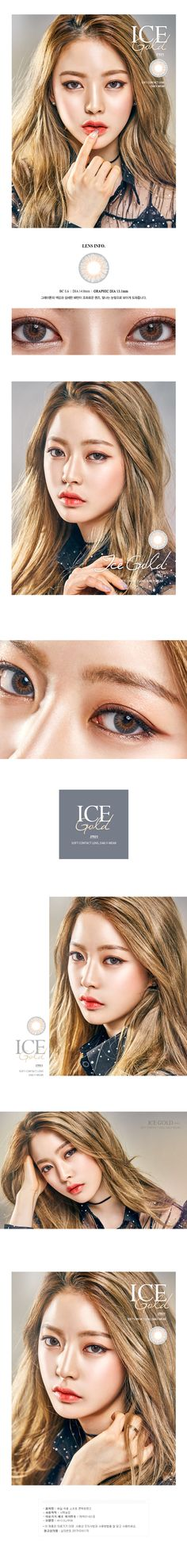 O-Lens Gold Series Ice Gold