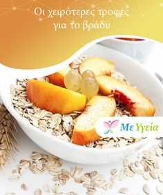 Oatmeal, Weight Loss, Breakfast, Health, Food, The Oatmeal, Morning Coffee, Health Care, Meals