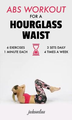 This workout will help you get that hourglass figure you've always wanted. You can also use a muscle stimulator or a slimming sauna vest to speed up the process and get a hourglass waist in less than 30 days. Diet Abs Workout For A Hourglass Waist Fitness Workouts, At Home Workouts, Fitness Motivation, Workout Abs, Fitness Games, Wall Workout, Flat Tummy Workout, Lower Belly Workout, Morning Workouts