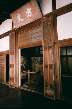 Japanese interior #interior #kyoto #japan