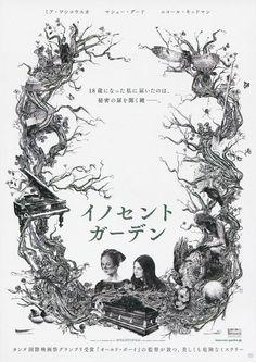 Stoker / elegant japanese film poster