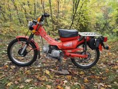 1982 Honda CT100 Has a dual range transmission 4 low and 4 high gears. I owned this one.