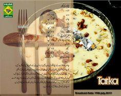 Sweet Dishes Recipes, My Recipes, Dessert Recipes, Favorite Recipes, Indian Desserts, Indian Food Recipes, Chicken Chowmein Recipe, Cooking Recipes In Urdu, Desert Recipes