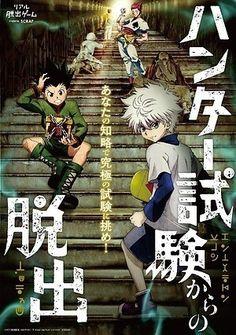 Otaku Anime, Manga Anime, Anime Art, Poster Anime, Poster Retro, Japanese Poster Design, Japon Illustration, Manga Covers, Comic Covers