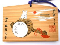 Japanese Shrine Wood Plaque Mouse on Lucky by VintageFromJapan