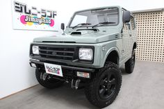 Suzuki Vitara Jlx, Samurai, Suzuki Cars, Kei Car, Japanese Cars, Katana, Cars And Motorcycles, Monster Trucks, Vehicles
