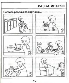 Мобильный LiveInternet Проверяем знания дошкольника - 7 лет. Тесты для детей - 1 часть. | Svetlana-sima - Дневник Svetlana-sima |
