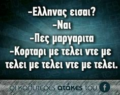... Funny Greek Quotes, Funny Picture Quotes, Funny Quotes, Are You Serious, Funny Drawings, Clever Quotes, English Quotes, Just For Laughs, Laugh Out Loud