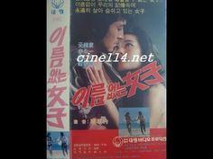 이름없는여자 1983  감독:이형표   출연:원미경 ,신영일 ,한인수 , 강용석