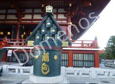 Digital Picture/Photo/Wallpaper/Desktop Background/Cityscape/Japan/Free Shipp#9