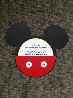 Mickey Mouse Club House Birthday Invitation  by WinnJDesigns, $0.58