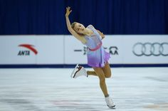Elena Radionova of Russia performs during the women's free Skating event of the Cup of China ISU Grand Prix of Figure Skating in Beijing on November...