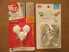 ダイソーさんの材料で、冷蔵庫やホワイトボードなどに付けて使うと便利なマグネットフックをくるみボタンを使ってアレンジしました。 (※生地はダイソーさんではないです。) とっても簡単ですので、フリマやバザーにもおすすめです。