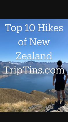Hiking Routes, Hiking Tips, Cool Places To Visit, Places To Travel, Travel Destinations, Hiking With Kids, Travel With Kids, Beautiful Park, Beautiful Places