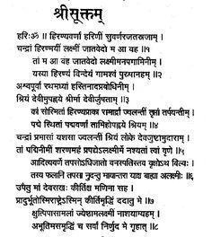 Sri Sukta in Sanskrit Sanskrit Quotes, Sanskrit Mantra, Vedic Mantras, Hindu Mantras, Hindi Quotes, Vishnu Mantra, All Mantra, Hindu Vedas, Positive Energy Quotes