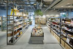 Welcome to Kyoto's newest gift store, Today's Special, where you can embark on a mini treasure hunt to find unique souvenirs. The gifts you find at this special shop will delight your friends and family back home. Installed by Jo Nagasaka from Schemata Architects, Today&#039