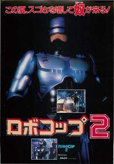 ROBOCOP 2 (Japan)