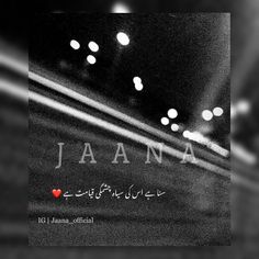 Awesom poetry Urdu Quotes, Poetry Quotes, Quotations, Qoutes, Urdu Thoughts, Deep Thoughts, 1 Line Quotes, John Elia Poetry, Ghalib Poetry
