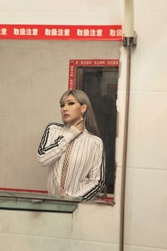 "Chaelin ""CL"" Lee Cover Story for Highsnobiety Magazine"