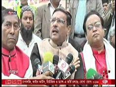 Live Bangladesh TV News BD 16 January 2016 Bangla Live TV News