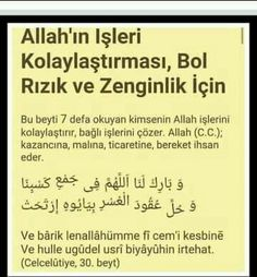 This post was discovered by hokotopanda. Discover (and save!) your own Posts on Unirazi. Allah Islam, Islam Quran, Lotion Recipe, Thing 1, Cool Words, Prayers, Feelings, Instagram Posts, Life