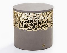 dubai design week iyad naja stools ode rose