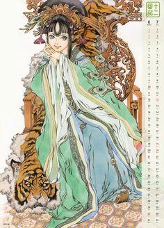 Twelve Kingdoms 十二國記 calendar 2015 Jul. Aug.