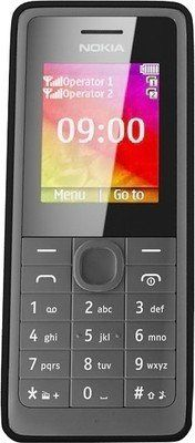 Nokia's Top 10 feature phones - Yahoo News India
