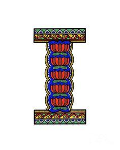 Madhubani Painting Digital Art - Madhubani I by Archa Malhotra Madhubani Paintings Peacock, Madhubani Art, Indian Art Paintings, 3d Art Drawing, Mandala Drawing, Alphabet Art, Letter Art, Letters, Art Forms Of India