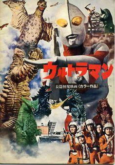 Cool Ultraman art!