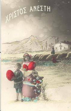 Vintage Cards, Vintage Postcards, The Age Of Innocence, Greece Photography, Greek Beauty, Vintage Easter, Vintage Prints, Christianity, The Past