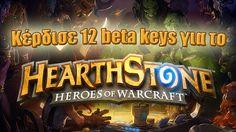 12 κλειδιά για τη beta του Hearthstone: Heroes of Warcraft για PC
