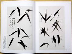 CHINESE PAINTING Book-ARTIST Teach You How To Paint Xieyi Brush BAMBOO  ph836