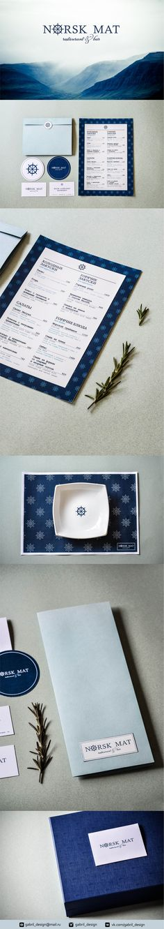 "Логотип, меню, айдентика для ресторана Скандинавской кухни ""Norsk mat"". Logo and Identity for restaurant Scandinavian cuisine."