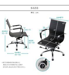 gregor swivel chair vittaryd white. Gregor Swivel Chair Vittaryd White. Ikea - Gregor, Chair, White, White R