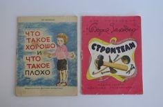 USSR vintage children's books. Set of 2. Russian and Soviet vintage. Majakovsky. Zahoder. Soviet literature. Soviet vintage books. USSR 1970