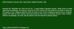 Daily Hadith: Sahih Bukhari Volume 001, Book 003, Hadith Number ...#Allah, #ProphetMuhammad, #Islam, #Islamic, #Deen, #Hadith, #SahihBukhari, #Muslim, #IslamicLife, #LovesAllah, #AllahMercy, #AllahOnly, #Quran, #SurahMaryam, #theallahlovers, #TheAllahLovers Hadith, Deen, Quran, Allah, Muslim, Islamic, The 100, Knowledge, Number