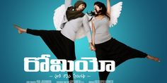 Romeo Telugu Movie Public Review