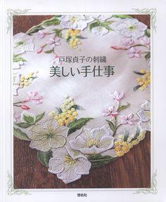 Альбом«Totsuka Sadako Embroidery»/вышивка/. Обсуждение на LiveInternet - Российский Сервис Онлайн-Дневников
