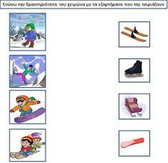 Δραστηριότητες, παιδαγωγικό και εποπτικό υλικό για το Νηπιαγωγείο & το Δημοτικό: Φύλλα Εργασίας για τον Χειμώνα English Lessons, Preschool Activities, Crafts For Kids, Winter, Blog, Winter Time, Easy Drawings, Note Cards, Nursery School