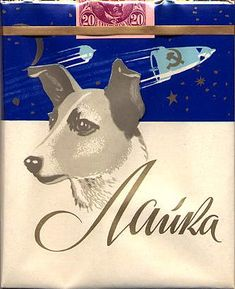 Laika cigarettes, launched in 1958